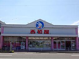 西松屋(静岡瀬...