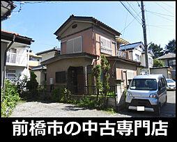 中央前橋駅 1,209万円