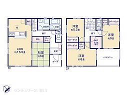 四郷駅 3,390万円