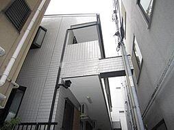 JR東海道本線 摂津本山駅 2階建[204号室]の外観