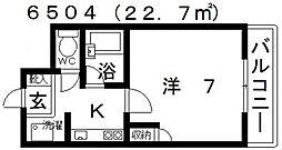 ユーコート21[205号室号室]の間取り