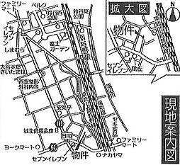 埼玉県さいたま市桜区西堀9丁目