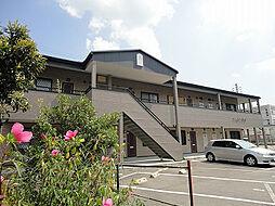 プリムローズ朝倉[2階]の外観