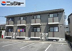サンライズマンション A棟[1階]の外観