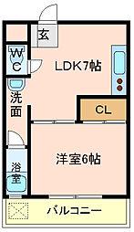 ローズハイツ東本[5階]の間取り