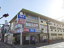 西武新宿線 新所沢駅 徒歩3分の賃貸店舗事務所