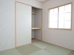 琉球畳の4.5...