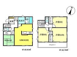 静岡県駿東郡清水町徳倉1684-8