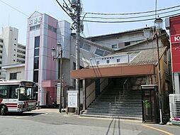 新京成線五香駅