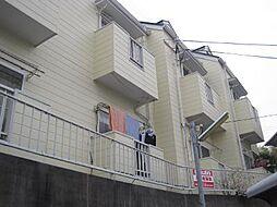 長崎大学駅 2.4万円