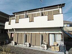 東松山駅 1.9万円
