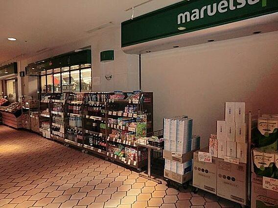 マルエツ晴海店