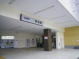 長沼駅まで徒歩...