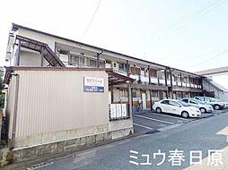 福岡県大野城市雑餉隈町1丁目の賃貸アパートの外観