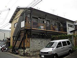 柴野荘[2階]の外観