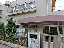 田名保育園