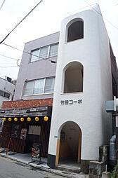 竹田コーポ[1階]の外観