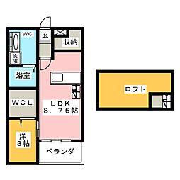 プリムローズKM[2階]の間取り