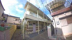 大阪府八尾市長池町4丁目の賃貸アパートの外観