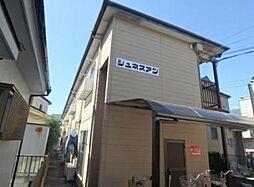 東大宮駅 2.4万円
