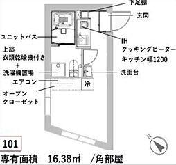 新築 レスタ大井町[101号室号室]の間取り