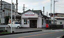 駅阿左美駅まで...