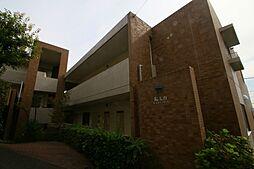 陽光台MANSION[1階]の外観