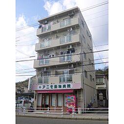 兵庫県神戸市兵庫区五宮町の賃貸マンションの外観