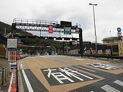 阪神高速山科出...