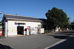 駅木幡駅(JR...