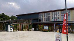 その他道の駅 ...
