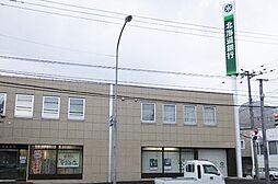 北海道銀行 ふ...