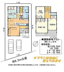 地形図(建物参...