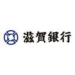 滋賀銀行 びわ...