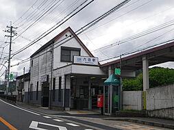 近鉄吉野線六田...