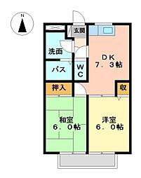サンコーポマルエイ[2階]の間取り