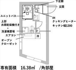 新築 レスタ大井町[301号室号室]の間取り