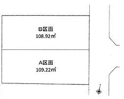 土地区割図