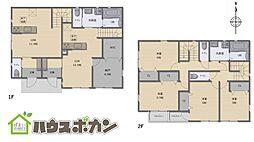 分離型二世帯住宅です。