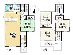 香椎神宮駅 3,680万円