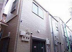 東京都荒川区南千住1丁目の賃貸アパートの外観