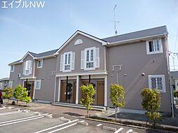 三重県松阪市嬉野中川新町2丁目の賃貸アパートの外観