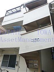 東京都世田谷区深沢3丁目の賃貸マンションの外観