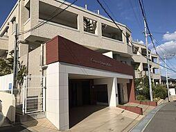 価 格 変 更 カシータ須磨ヒルズ 3LDK