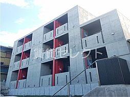 フォセット松戸・上本郷[3階]の外観