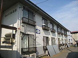 米沢駅 2.5万円