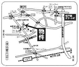 埼玉県坂戸市大字欠ノ上