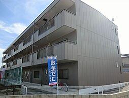 アクロポリス1[1階]の外観