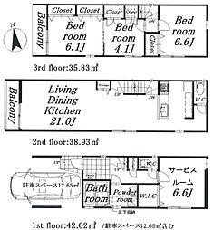 神奈川県川崎市高津区久末2185-4