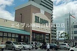 [一戸建] 岡山県岡山市北区今4丁目 の賃貸【/】の外観